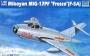 Самолет МиГ-17ПФ