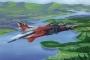 Самолёт  МиГ-23МФ