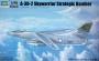 Самолет  A-3D-2 Scywarrior Strategic Bomber