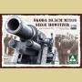 Skoda 30.5cm M1916 Siege Howitzer
