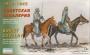 Советская кавалерия 1943 - 1945