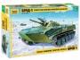 Советская боевая машина десанта БМД-1  (1:35)