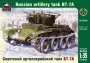 Советский артиллерийский танк БТ-7А