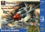 Советский истребитель Як-9Б Арсения Ворожейкина