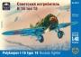 Советский истребитель И-16 тип 18