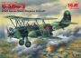 Советский многоцелевой самолет По-2