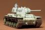 Советский тяжелый танк  КВ-1С с 1 фигурой танкиста