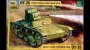 Советский огнеметный танк ОТ-26  (1:35)
