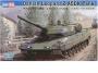 Танк Danish Leopard 2A5DK Tank