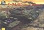 Танк T-34/85 ремонтный