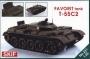 Танк Т-55C-2 Фаворит