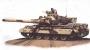 """Танк  AMX 30 B2 """"Opération Daguet"""""""