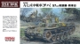 "Танк  IJA Medium Tank Type97 ""CHI-HA"" 'Improved hull with 57mm c"