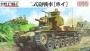 """Танк  IJA Tank Destroyer  type2 """"HO-I"""""""