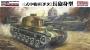 "Танк  IJA Type3 Medium Tank ""Chi-Nu"" with Long Barrel"