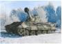 Танк  Kingtiger Late Production w/New Pattern Track s.Pz.Abt.506