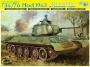 Танк  T-34/76 Mod.1943