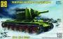 Танк  Тяжелый танк КВ-2 с башней МТ-1