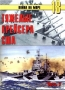 Тяжелые крейсера США ч.2
