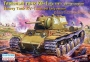 Танк КВ-1 обр.1941 ранняя версия