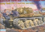 Тяжелый танк КВ-1 обр.1942г. поздняя версия