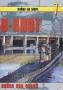 U-Boot - война под водой