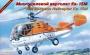 Вертолет Ка-15М