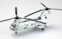 Вертолёт  CH-46E Морской Рыцарь (1:72)