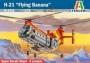 Вертолёт H-21 Flying Banana