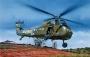 Вертолет MH-34J Sea Horse