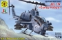 "Вертолет AH-1W ""Супер Кобра"" (1:72)"