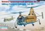 Военно-транспортный вертолет Як-24