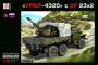 Вооруженный грузовик Урал 4320 с ЗУ 23*2
