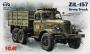 Зил-157, армейский грузовой автомобиль