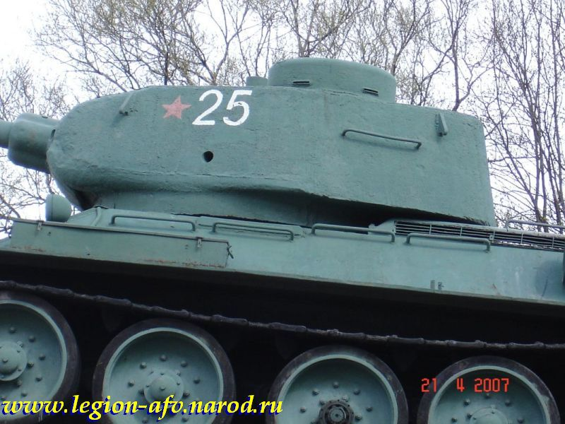 T-34-85_Kirishi_048.JPG