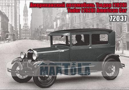 mar177094_72037_tudor__1928__american_car__002_.jpg
