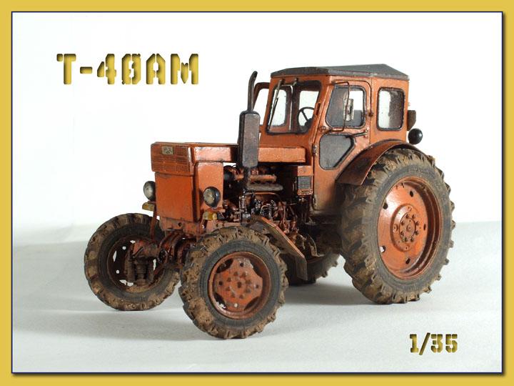 t40_1.jpg